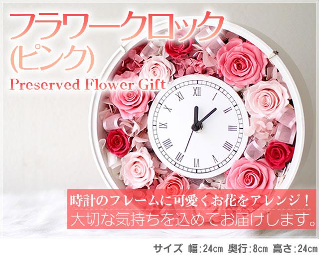 prz-f-clock-p-t