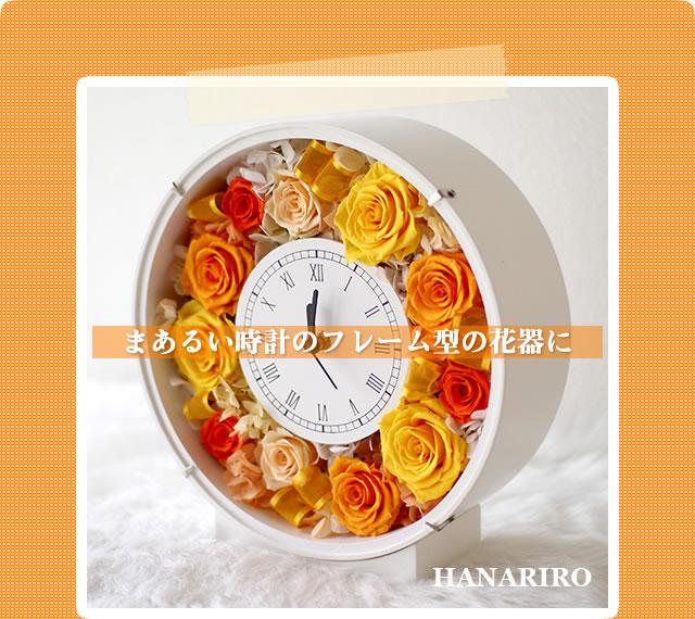 prz-f-clock-y-i1