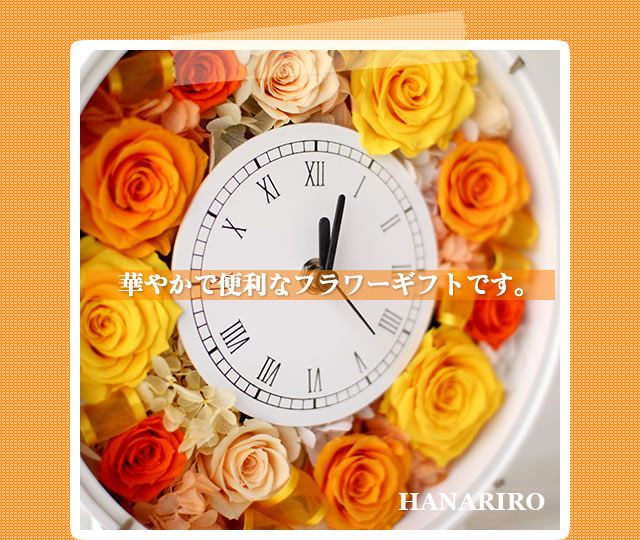 prz-f-clock-y-i4