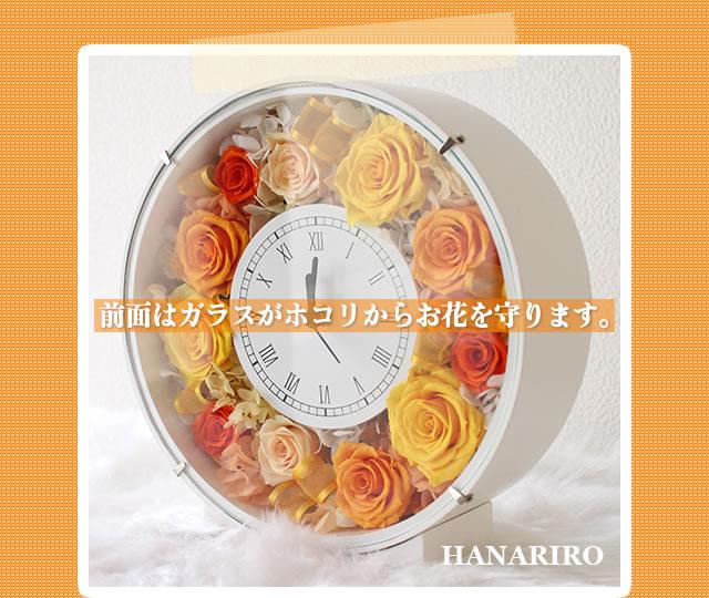 prz-f-clock-y-i5