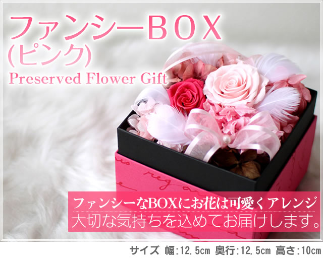 prz-fbox-p-title
