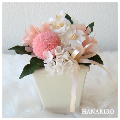 prz-hanamizuki-p_p5
