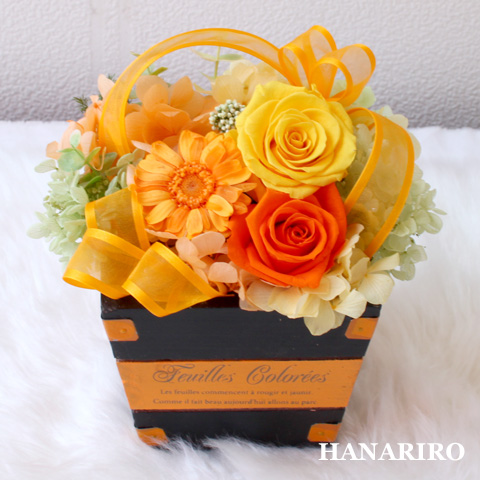 prz-sun-orange